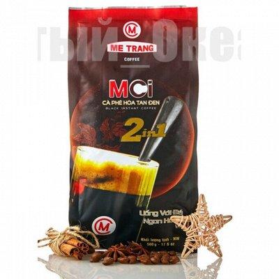🇻🇳Вьетнам: Свежая партия Чона, фруктов, конфет и лапши — 🤎Растворимый кофе - цены стали ниже — Растворимый кофе