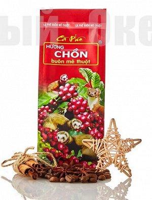 Молотый Кофе Чон 500 (красная пачка)