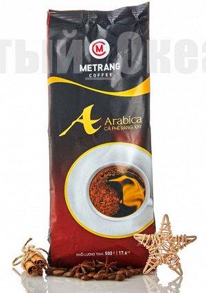 Ми Транг Арабика молотый кофе