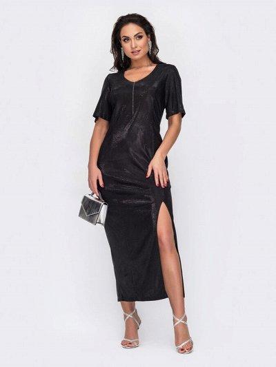 МОДНЫЙ ОСТРОВ ❤ Женская одежда. Весна 2021 — вечерние образы Большие размеры — Платья