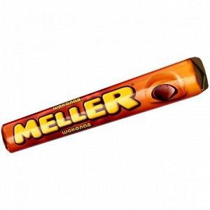 """Ирис Меллер Meller """"Шоколад"""",38 г"""