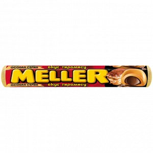 Ирис Меллер Meller Tiramisu,38г