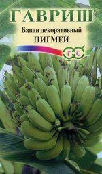 Сидераты вналичии!! — Цветы — Семена многолетние