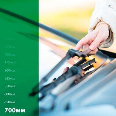 """-25% 🔥 Всё для авто: аксессуары, масла, химия, инструменты — Дворники 700мм (28"""") — Запчасти и расходники"""