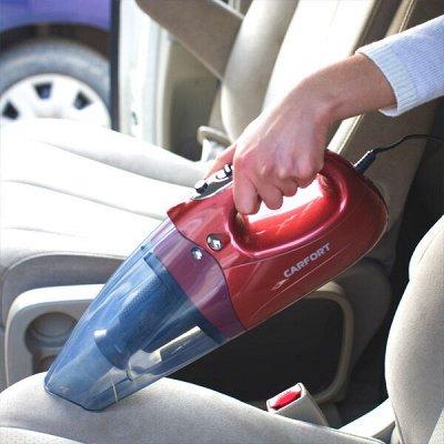 Всё для авто 🚗 Мойки высокого давления — Пылесосы автомобильные