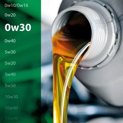 Все для мойки вашего автомобиля 🚗 — Моторные масла 0w30