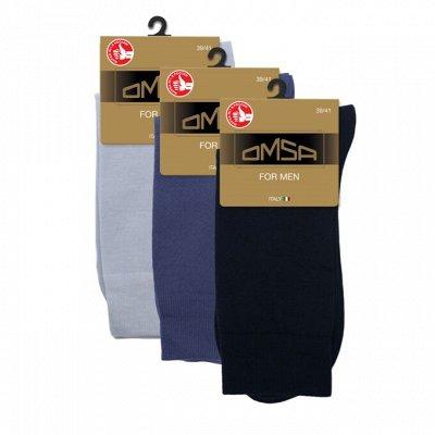 Колготки, носки, белье от лучших мировых брендов — Носки мужские GLD, Омса