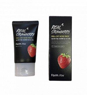 Real Strawberry Peel-Off Nose Pack Маска пленка с экстрактом клубники