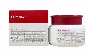 Восстанавливающий крем со слизью улитки против морщин и пигментации Snail Repair Cream