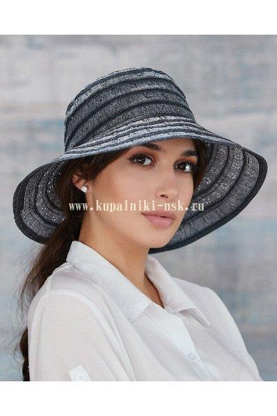 Лучшие шапки, шляпы и купальники для всей семьи ТУТ! (15.0 — Головные уборы. Женские