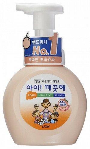 Пена жид. д/рук LION Korea Ai-Kekute 250мл антибактериальная Персик Увлажнение (бутыль)