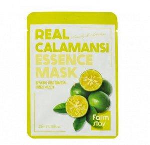 Тканевая маска с экстрактом каламанси Real Essence Mask Calamansi