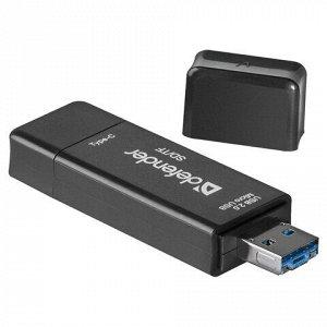 Картридер DEFENDER Multi Stick, USB 2.0, microUSB, Type-C, порты SD, micro SD, черный, 83206