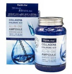 Сыворотка ампульная с коллагеном и гиалуроном Farmstay Collagen & Hyaluronic Acid All In One Ampoule