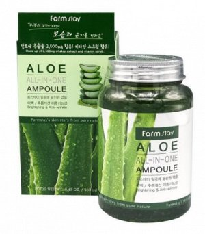 Сыворотка ампульная с  алоэ вера Aloe All in one Ampoule