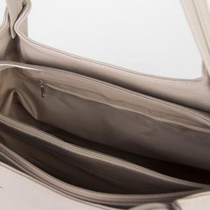 Сумка женская, отдел на молнии, наружный карман, цвет бежевый