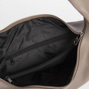 Сумка женская, отдел на молнии, наружный карман, длинный ремень, цвет бежевый