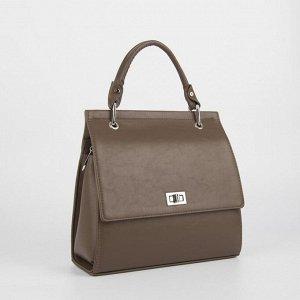 Сумка женская, отдел на клапане, наружный карман, регулируемый ремень, цвет коричневый