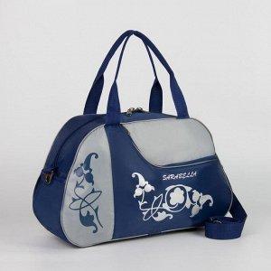 Сумка спортивная, отдел на молнии, наружный карман, цвет синий/серый