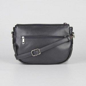 Сумка женская, отдел на молнии, 2 наружных кармана, регулируемый ремень, цвет чёрный