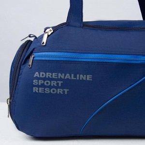 Сумка спортивная, отдел на молнии, отдел для обуви, 2 наружных кармана, длинный ремень, цвет синий