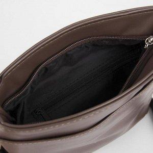 Сумка женская, отдел на молнии, наружный карман, регулируемый ремень, цвет коричневый