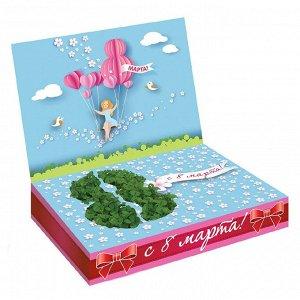 Подарочный набор для выращивания  С 8 Марта (Девушка)