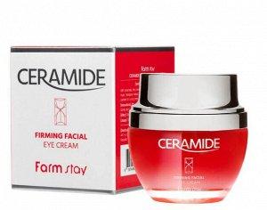 Крем для глаз с керамидами  ceramide firming facial eye cream