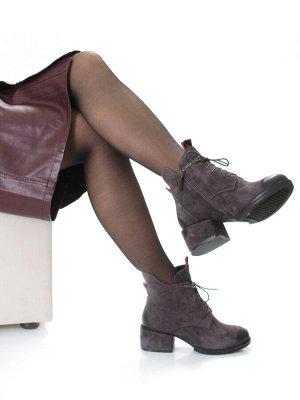 Ботинки Страна производитель: Китай Размер женской обуви x: 36 Полнота обуви: Тип «F» или «Fx» Вид обуви: Ботинки Сезон: Зима Материал верха: Замша Материал подкладки: Натуральный мех Каблук/Подошва:
