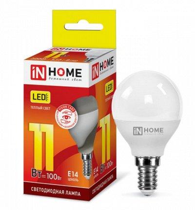 InHome свет и счастье в дом💡Упаковка батареек 62р! — Лампа LED-ШАР — Электротовары