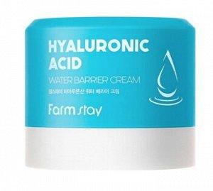 Увлажняющий защитный крем с гиалуроновой кислотой Hyaluronic Acid Water Barrier Cream