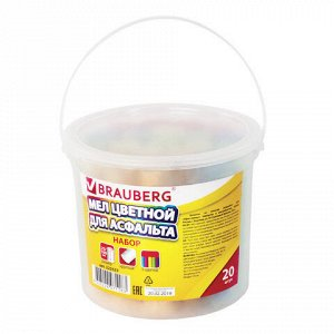 Мел цветной BRAUBERG, набор 20 шт., для рисования на асфальте, круглый, пластиковое ведро, 223557
