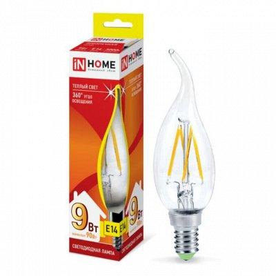 InHome свет и счастье в дом💡Упаковка батареек 62р! — Лампа СВЕЧА НА ВЕТРУ — Электротовары