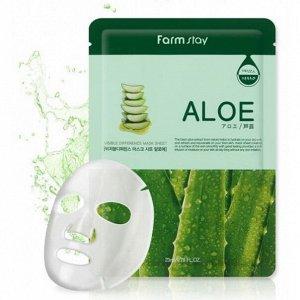Тканевая маска с экстрактом алоэ FarmStay Visible Difference Mask Sheet Aloe, 1шт*23мл