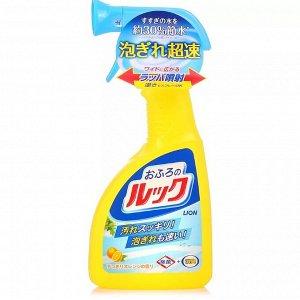 """""""Lion"""" Жидкость для ванной чистящая """"Чистый дом"""" 400 мл (с пульверизатором)"""