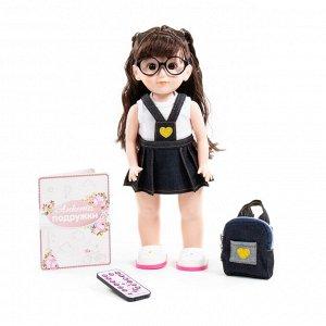 """Кукла """"Вика"""" (36 см) в школе (ходит, танцует, разговаривает, поёт, рассказ. сказки, воспр. мелодии, повтор. слова, туфельки светятся) (в кор.)"""