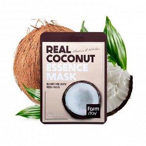 Тканевая маска для лица FarmStay Real Coconut Essence Mask, 1шт*23мл