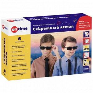 """Набор для исследований """"Секретный агент"""": 6 в 1 СОБРАН"""