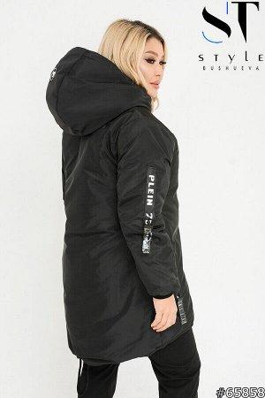 Куртка 65858