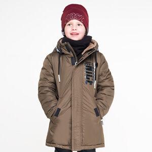 90574/1 (черный) Куртка для мальчика