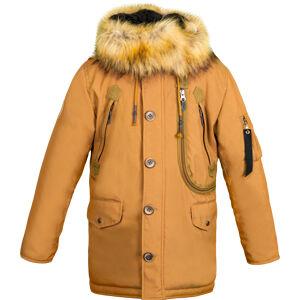 64394/1 (бежевый) Куртка для мальчика