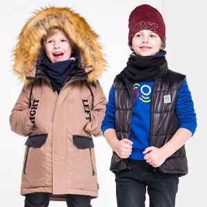 90572/2 (песочный) Куртка для мальчика