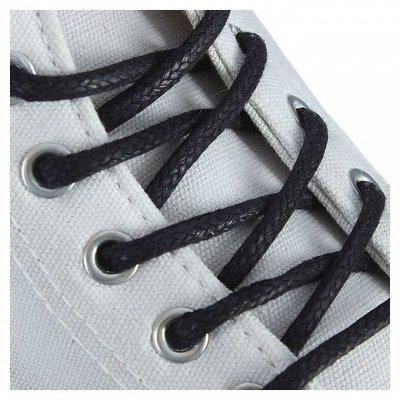 Зубные пасты (Австралия) от 48 рублей! — Шнурки — Обувь
