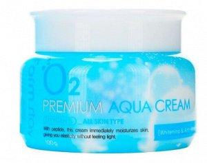 Увлажняющий крем с гиалуроновой кислотой Hyaluronic Acid super aqua cream