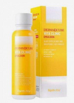 Витаминная эмульсия для молодости и сияния кожи Derma Cube Vita Clinic Emulsion