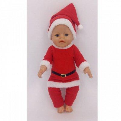 Товары для Дома и Гигиены — Одежда для беби бона и кукол 40-43 см — Куклы и аксессуары