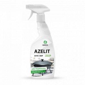 Моющее чистящее средство для кухни Azelit 600 мл (казан) (упак 12 шт) НОВИНКА
