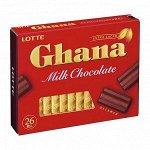 Шоколад ГАНА Экселент молочный, набор 4,6г х26шт, Lotte, 119,6гр.