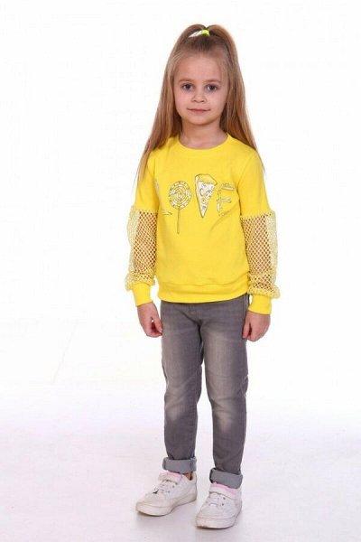 Cotton и Silk — фабрика домашнего текстиля для всей семьи — Детское, Свитшоты, толстовки, футболки — Пуловеры и джемперы