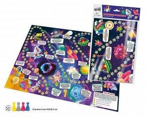 Настольная игра Цена БУМ! Игра Космическое приключение А2, в пакете6
